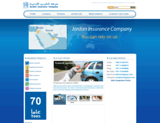 jicjo.com screenshot