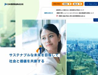 jid-net.co.jp screenshot