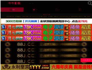 jidesignschicago.com screenshot