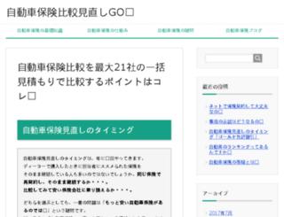 jidousiya-minaosi.com screenshot