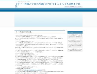 jidousyayougojiten.com screenshot