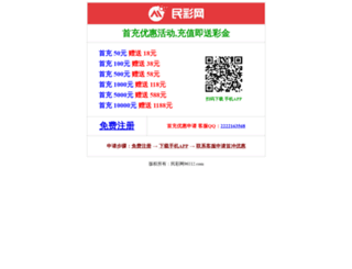jieasy.com screenshot
