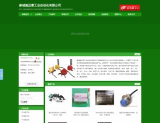 jiehang.chinaswitch.com screenshot