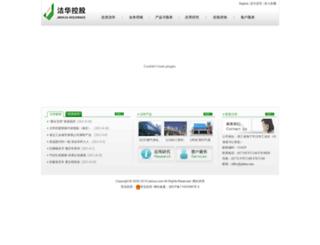 jiehua.com screenshot