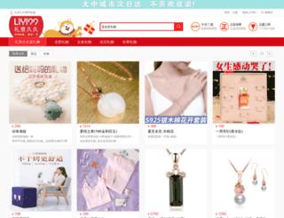 jiehun.liyi99.com screenshot