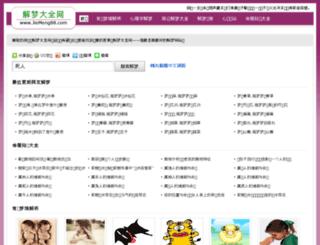 jiemeng88.com screenshot
