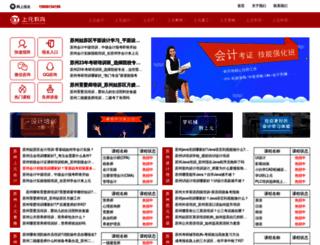 jietedu.net screenshot