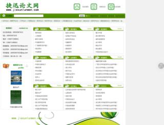 jiexunlunwen.com screenshot
