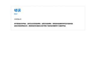 jiezfa.net screenshot