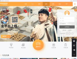jifen.youzu.com screenshot