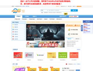 jifen.zhaoka.com screenshot
