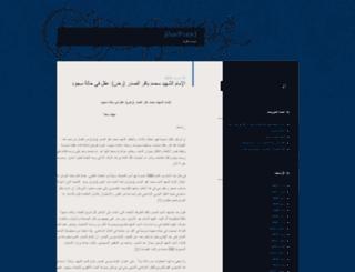 jihadfsaad.wordpress.com screenshot