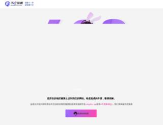jiho-mitumori.com screenshot
