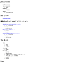jiikko.com screenshot