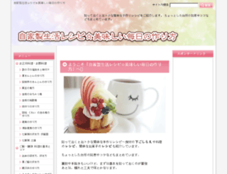 jikasei.livedoor.biz screenshot