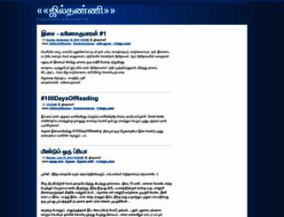 jillthanni.blogspot.com screenshot