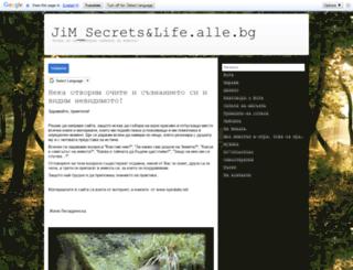 jim.alle.bg screenshot