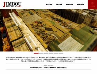 jimbou.info screenshot