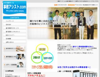 jimuassist.com screenshot