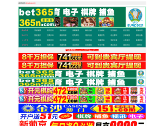 jimulicai.com screenshot