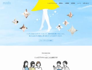 jin-co.net screenshot