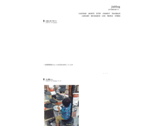 jin1low.jugem.jp screenshot