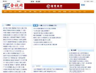 jin668.com screenshot