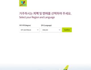 jinair.com screenshot