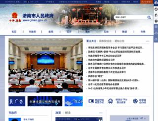 jinan.gov.cn screenshot