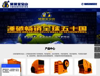 jinbaoshan.com screenshot