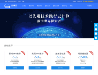 jinboidc.com screenshot