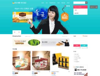 jindoulgeum.co.kr screenshot