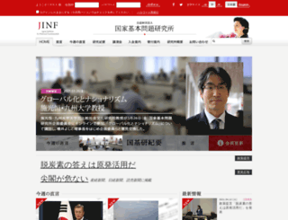 jinf.jp screenshot