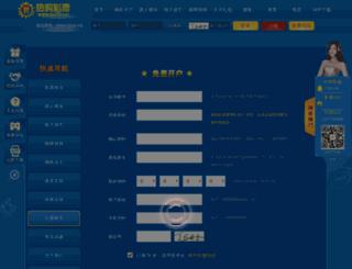 jinfukeng.com screenshot