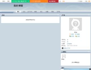 jing.blog.163.com screenshot