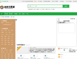 jingdian.517best.com screenshot