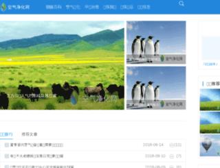 jinghuakongqi.com screenshot