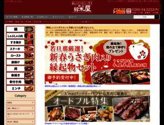 jingisu.com screenshot