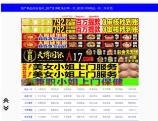 jingjuchansi.com screenshot