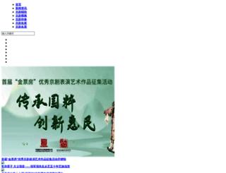 jingjuok.com screenshot