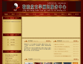 jingmutang.com screenshot