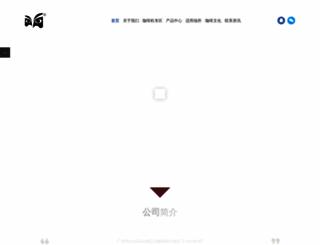 jingpincoffee.com screenshot