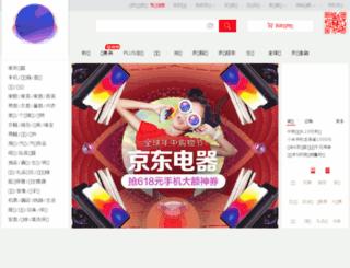 jingpinhui.com screenshot