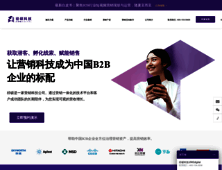 jingsocial.com screenshot