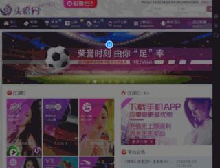 jingtustudio.com screenshot