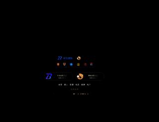 jinguomao.com screenshot