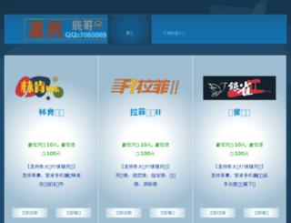 jingwei7788.com screenshot
