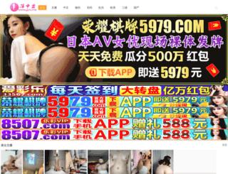 jingxige.com screenshot