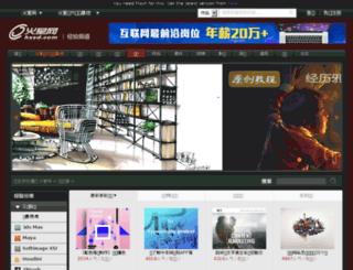 jingyan.hxsd.com screenshot