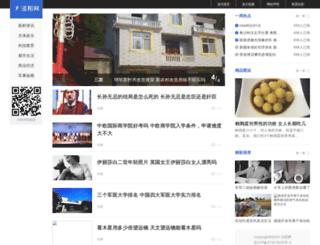 jingyang.org screenshot